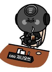 커피취향테스트